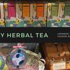【Recommendation】Herbal & Leaf Tea As Your Japanese Souvenir とっても美味しい日本のハーブ&リーフティーおすすめブランド2選