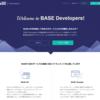 BASE TemplateとBASE APIのドキュメントをリニューアルしました