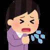 【呼吸器】気管支喘息~小児から高齢者の方まで起きる可能性あり~