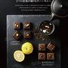 イチオシのチョコレート商品