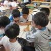 5年生:家庭科 調理実習の計画を立てる