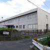 福岡地方裁判所直方支部/福岡家庭裁判所直方支部/直方簡易裁判所