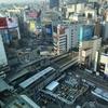 渋谷の風景(2019年の秋) 03/29 日