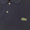 第92回 【ラコステ L1312】購入レビュー!ラコステの長袖ポロシャツは逸品だった!
