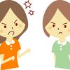 職場で感じる人間関係のストレスを軽減する2つの考え方