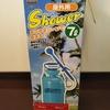 シャワー装備など無いけれど、夏限定なら使えるかこのシャワーは・・・