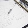 数学が好きなら、教師になりたくても絶対数学科へ行け