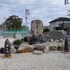 ホー・ツーニェン 草薙特攻隊の碑に行ってきました
