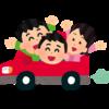 【旅行】GWに車で四国一周旅行を計画中/大型連休となる今年のGWは長期旅行にうってつけ