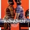 インドのブラックな殺人コメディ映画『盲目のメロディ~インド式殺人狂騒曲~』