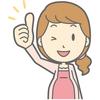 【マタニティインナー】妊娠中の下着はユニクロが快適で優秀!