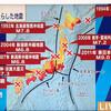 「地震の予知は不可能」 東大教授、文科省「ハザードマップ」はアテにならないと指摘 - AbemaTIMES(2016年4月23日)