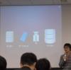 ニフティクラウド mobile backend 勉強会 #7「IoT × ネットワーク」レポート(その2)