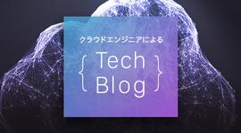 Alibaba Cloud ではじめるマルチクラウド環境での脆弱性管理