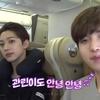 Wanna One Go -ZERO BASE- 1話予告 ジェファンのピンクソーセージ団インタビュー&クァンリンちゃん誕生日祝い🎂