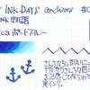 #0708 Kobe INK物語 santica ポートブルー