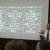 アドラ国際援助機構の先生とクイズ大会