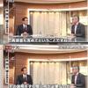 森友加計学園の件 キャスター「再調査も含めてということですね」 岸田文雄氏「その説明をする際に何が必要なのか、これは考えるということで」