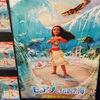 何度挫けそうになっても心の声を信じる!「モアナと伝説の海」に感動した!!