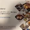 ローランドディージー[6789]より株主優待カタログが届きました。