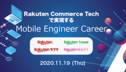 If you are interested in work  mobile engineer in Rakuten! Please join this event!!!