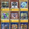 【200記事記念】遊戯王投資での買いの考え方を書きます