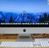 21.5インチ4K iMac(2017)デビューの記