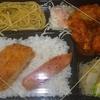 [19/06/13]「琉花」の「チキンのチリソース(日替わり弁当)」 300円 #LocalGuides