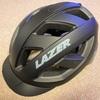 LAZER Cameleon(自転車用ヘルメット)