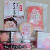 カルディ(KALDI)桜のお菓子達まとめ♪2019(ほぼ)全レビュー!【その3】
