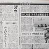 小川勝の直言タックル 「声上げるアスリート」