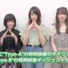 本日正午、けやき坂46 1stアルバム「走り出す瞬間」特典映像ダイジェスト版が公開