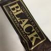 ブラックチョコレートアイスバー