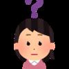 【学習机|処分】ハードオフでは学習机を処分できない?!