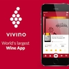 VIVINO 〜ワインアプリの紹介〜