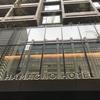 """日本橋浜町に""""街のホテル""""「HAMACHO HOTEL」がオープン"""