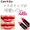 【キャンドゥ 】GIRLSAWRDコラボのプチルージュが可愛い♡