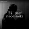 心霊~パンデミック~、直江実樹「solos」、スパソナにTMLとリリースざんまい