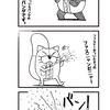 クラッカー【チャックまンガ】Vol.2