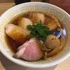 中村麺三郎商店@淵野辺の特製醤油らぁ麺