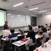 第3回おとなの研究会を早稲田キャンパスにて開きました。第4期生は10月開始です。まもなく募集を開始します。
