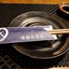岡山おすすめのレストラン