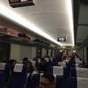 中国、桂林旅行③(中国の新幹線に乗り遅れる)