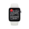 まもなく使用可能になるApple Watchの心電図機能を予習しておく