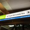 海外でWi-Fi無くてどうする?!解決策は⁉️現地調達の仕方。
