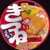 マルちゃん 赤いきつねうどん 88+税円