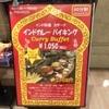 かぐりんがはまってるお台場デックス東京ビーチのカザーナさんのランチ食べ放題!