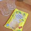 カルディで簡単おやつ♪ レモンミルクプリンを作ってみた