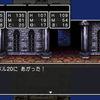 【PS4版】ドラゴンクエスト3のこと(4)