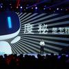 AIの未来を考えるシリコンバレーの企業グループに、中国の百度が参加